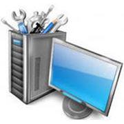 Ремонт сервисное обслуживание компьютеров фото