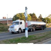 Дизельное топливо ЭКО летнее фото