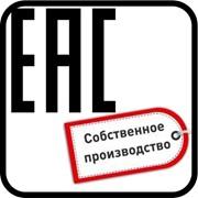 Сертификация продукции собственного производства (БелТПП) фото