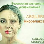 ARGIRELINE®peptide (5мл) фото