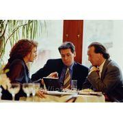 Консультации по управленческому учету . фото