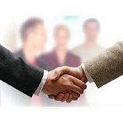 Консультации по проверке соблюдения правил торговли выбрать группу услуг фото