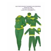 Спортивная одежда для девочек подростковая 31580 фото