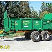 Разбрасыватель органических удобрений 15 тонн МТУ-15 фото