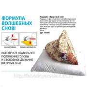 Подушка из гречихи «Здоровый сон» фото
