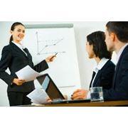 Консалтинговые услуги для иностранных фирм фото