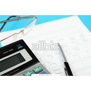 Подготовка аналитических отчетов фото