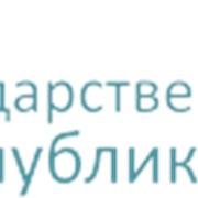 Настройка портала государственных закупок фото