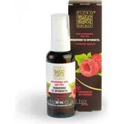 Масло для тела Flora Secret Питание и упругость с кетоном малины 60 мл фото