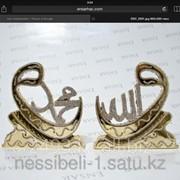 Сувенир Аллах , Мухамед фото
