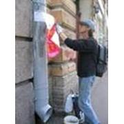 Расклейка афиш, наружная реклама. фото