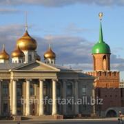 Такси Харьков Тула, Тула - Харьков. фото