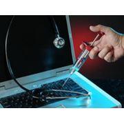 Поиск и лечение вирусов фото