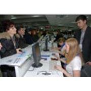 Услуги видеоконференций телеконференций фото