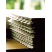 Исходно-разрешительная документация (ИРД) фото