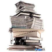 Обработка документов фото