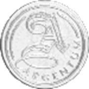 ГОСУДАРСТВЕННЫЕ И КОРПОРАТИВНЫЕ ЗАКУПКИ 2012-2013гг. фото