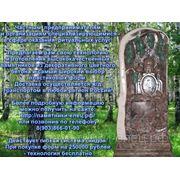 Технология изготовления памятников