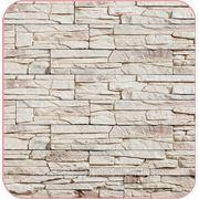 Сланец Валенсия 11 (Облицовочный искусственный камень) фото