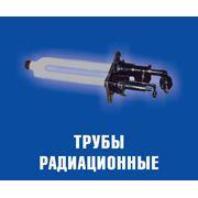 Трубы радиационные типа ТУД ТРУНК. фото