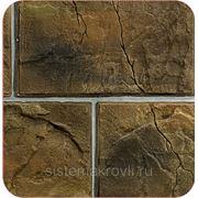 Многоразмеры Роквуд 0,8 (Облицовочный искусственный камень) фото