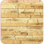 Сланец Валенсия 15 (Облицовочный искусственный камень) фото