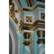 Позолота резного декора, золочение лепного декора. фото
