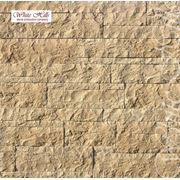 Камень WhiteHills Лоарре фото