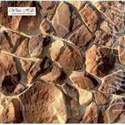 Камень WhiteHills Рутланд фото