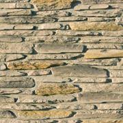 Камень WhiteHills Айгер фото