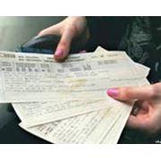 Заказ железнодорожных билетов фото