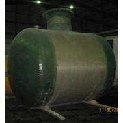 Производство стеклопластиковых емкостей, Стеклопластиковые емкости. фото