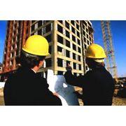 Надзор технический за строительством ремонтом фото