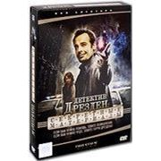 Детектив Дрезден: Секретные материалы (3 DVD) фото