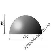 Бетонная полусфера d500хh300 мм (парковочный ограничитель) фото