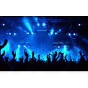 Организация и проведение концертов фото