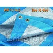 """Тент """"Тарпаулин"""", 3х6, 60 г/м2, голубой, шаг люверса 1м. фото"""