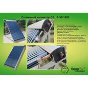 Солнечные коллектора солнечные водонагревательные системы фото