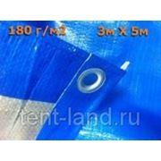 "Тент ""Тарпаулин"", 3х5, 180 г/м2, синий, шаг люверса 1м. фото"