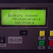 Прибор вибродиагностический Прибор балансировочный ПБ-02М фото