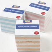 Бумага ARO для записи цветная, 9*9*9см фото