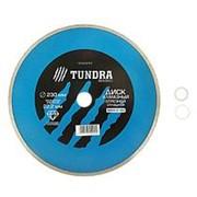 Диск алмазный отрезной TUNDRA, Turbo сухой рез 150 х 22,2 мм + кольцо 16/22,2 мм /100/ фото