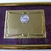 Награды и сувениры, дипломы наградные, дипломы фото