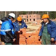 Строительно- ремонтные работы-услуги специалистов. фото