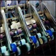 Промышленный маркетинг фото