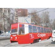 Размещение рекламы на внешних носителях на транспорте. фото