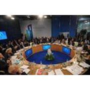 Проведение конференций круглых столов фото