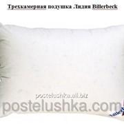 Подушка Лидия Billerbeck 70х70см фото
