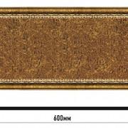 Декоративное панно Decomaster D3060-43 (600*300) Декомастер фото