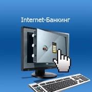 Интернет-банкинг фото